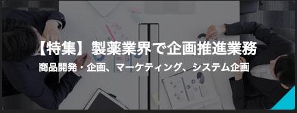 幅広い製剤業務CMC